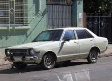ابحت علي نسيان داتسون 200L 140Y Datsun موديل قديم لانسر LANCER
