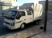 شريته من السوق الحرة بشهر رمضان ماشي 95000 كيلو