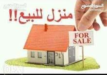 مجموعة من المنازل و الأراضي للبيع بمدينة المعمورة من ولاية نابل و بأسعار محترمة
