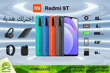 شاومي Redmi 9T ( 64g ) ( اختر هديتك المفضلة عند الشراء )