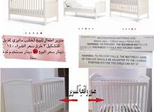 سرير اطفال خشب ماليزي