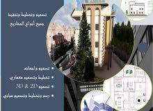 مهندس ورسام معماري    لتصميم  وتخطيط وتنفيذ  جميع  انواع المشاريع