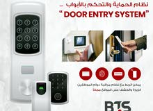 Door access control -  بصمة دوام - نظام دوام - ساعات دوام - Attendance machine  - finger print -
