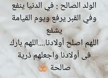 مترجم انجليزي عربي وبالعكس للعمل عن بعد