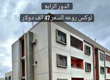 شقة للبيع في مدينة عدن الجديده