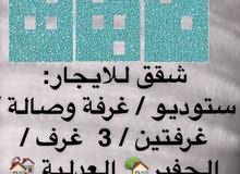 شقق للايجار البحرين