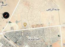 ارض سكنية في مدينة الرياض ( غير متداولة ) جنوب الشامخة