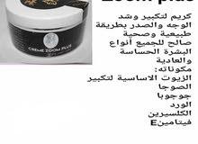 منتجات طبيعية لزيادة الوزن