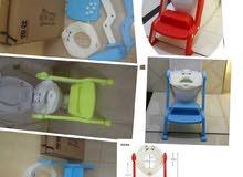 مقعد حمام للاطفال