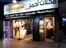محل للبيع بسوق الرئيسي ضاحية الأمير حسن