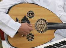 عود مصري للبيع صوت جميل
