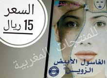 عرض خاص / غسول الوجه الابيض الزوين منتج مغربي