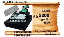 ماكينه كاشير  كاسيو يباني اصلي 5200 بدلا من 6000