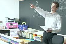 مدرس رياضيات 55758220