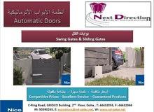الأبواب الأوتوماتيكية Automatic Doors