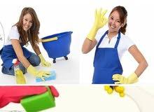 مطلوب عاملات تنظيف منازل وشركات