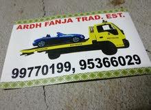 نقل السيارات العاطلة إلى جميع أنحاء السلطنة خلال 24ساعة. للتواصل 99770199