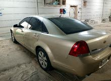 For sale 2008 Beige Caprice
