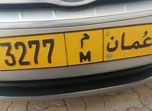 رقم للبيع رباعي 3277