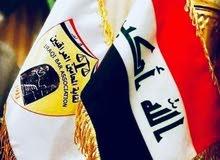 محامي من بغداد لكافه الدعاوي الشرعيه والمدنيه والجزائيه ودوائر التقاعد
