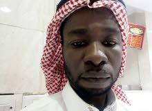 سعودي ابحث عن وظيفة