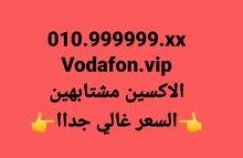 010.999999.xx. vip.vip