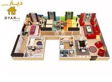 شقة 140م تشطيب سوبر لوكس بكمبوند ديار سيتي بارك بقسط يصل ل 5سنوات