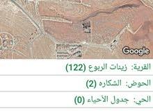 قطعة أرض مميزة للاستثمار في اجمل مناطق شمال عمان/ الاردن