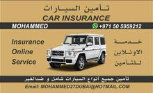 car insurance Service online (0505959212)