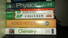 Sat Books Available
