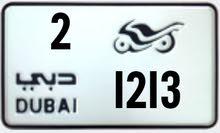 للبيع رقم دراجه ناريه دبي 2/1213