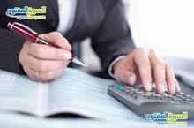 محاسب ومستشار مالي و ضريبي ومدقق حسابات وخبير ضريبي ماجستير بتقدير امتياز خبرة 1