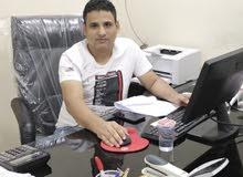 محاسب مصري خبره