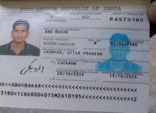 بحث ان العمل هندي سايق خاص