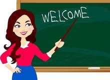 مدرِّسة سوريّة خصوصي (من المنزل)
