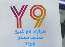 هواوي y9
