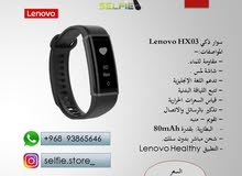الساعة الذكية Lenovo HX03
