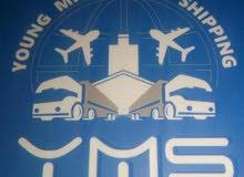 شركة الالفية الفتية لخدمات الشحن البحري والجوي YMS