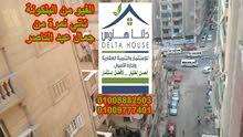 فقط 600 الف شقة دور9 الترا س لوكس تاني نمرة من جمال ع الناصر برج مرخص