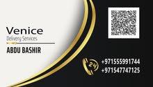 مندوب توصيل  لجميع الطلبات بشكل يومي العين ابوظبي دبي