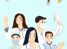 عيادات طبية بحاجة الى اطباء