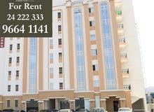 للايجار شقة غرفتين وصالة منطقة بوشر 35 قرب اسواق السرايا
