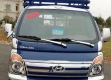 Good price Hyundai Porter rental