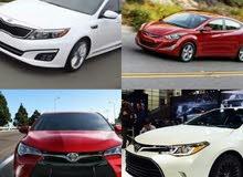 أرخص أسعار تأجير السيارات ( يومي وشهري )