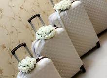 New Travel Bags in Rustaq