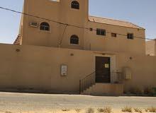 apartment for rent in BuraidahAl Basr