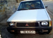 1993 Mitsubishi Other for sale