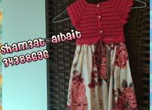 فستان بصدر من الكروشيه