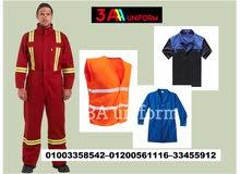 افرولات عمال بدلة عمال – ملابس شركات البترول  - شركة 3A لليونيفورم (01003358542)