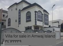 Villa for sale in Amwaj lsland